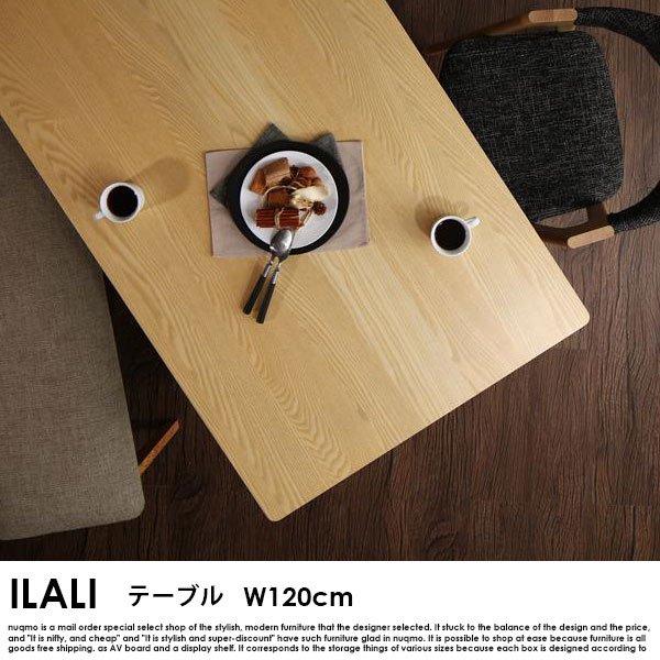 北欧モダンデザインダイニング ILALI【イラーリ】4点セット(テーブルW140cm+チェア2脚+ベンチ1脚) の商品写真その11