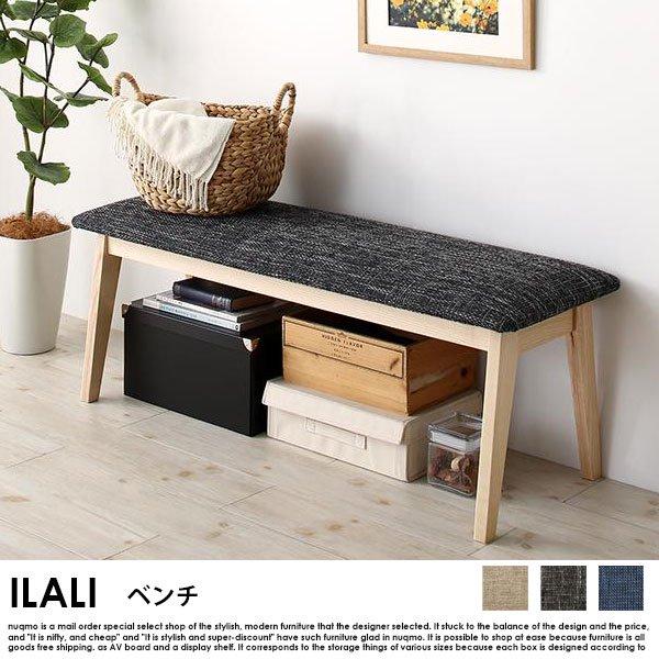 北欧モダンデザインダイニング ILALI【イラーリ】4点セット(テーブルW140cm+チェア2脚+ベンチ1脚) の商品写真その9