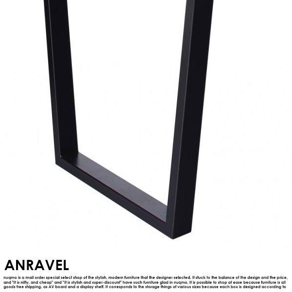 天然木ウォールナット無垢材ダイニング ANRAVEL【アンラベル】5点セット(テーブル+チェア4脚) W120 の商品写真その8
