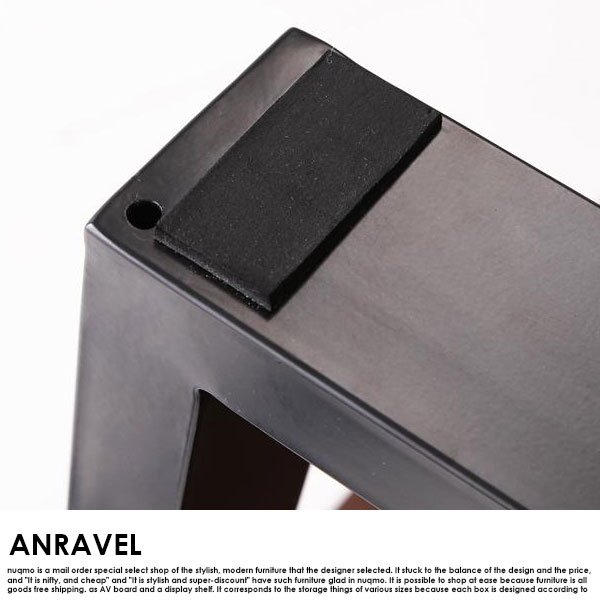 天然木ウォールナット無垢材ダイニング ANRAVEL【アンラベル】5点セット(テーブル+チェア4脚) W120 の商品写真その9