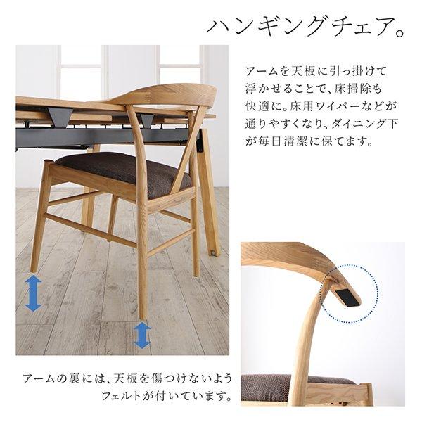 北欧デザイン スライド伸縮ダイニングセット STORY【ストーリー】7点セット(テーブル+チェア6脚) W140-240 の商品写真その6