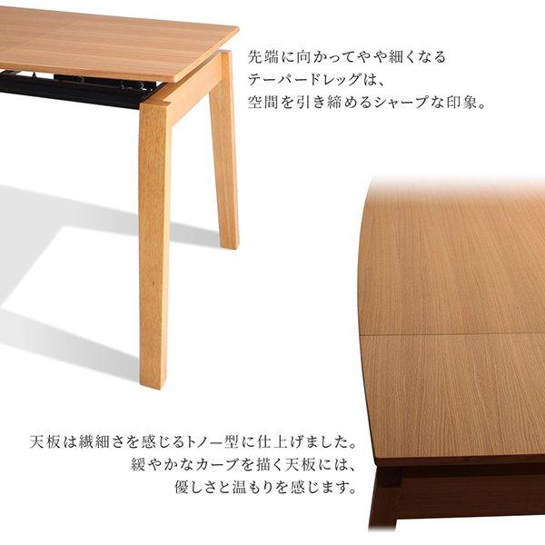 北欧デザイン スライド伸縮ダイニングセット STORY【ストーリー】7点セット(テーブル+チェア6脚) W140-240 の商品写真その7