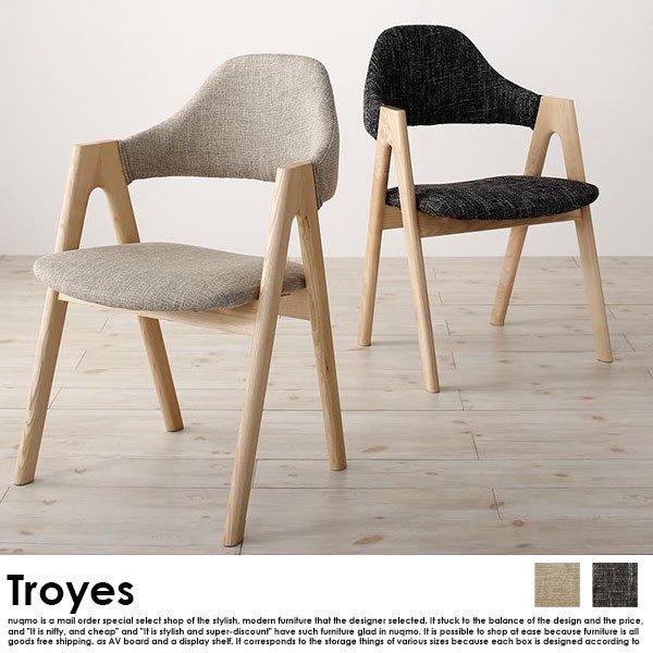 北欧デザインスライド伸長式ダイニングセット Troyes【トロア】5点セット(テーブル+チェア4脚) の商品写真その1