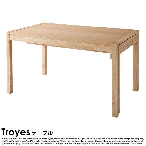 北欧デザインスライド伸長式ダイニングセット Troyes【トロア】5点セット(テーブル+チェア4脚)  の商品写真その10
