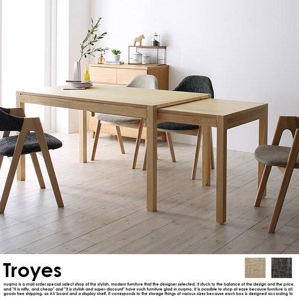 北欧デザインスライド伸長式ダイニングセット Troyes【トロア】5点セット(テーブル+チェア4脚)  の商品写真その11