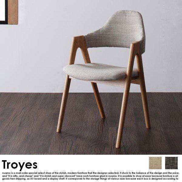 北欧デザインスライド伸長式ダイニングセット Troyes【トロア】5点セット(テーブル+チェア4脚)  の商品写真その2