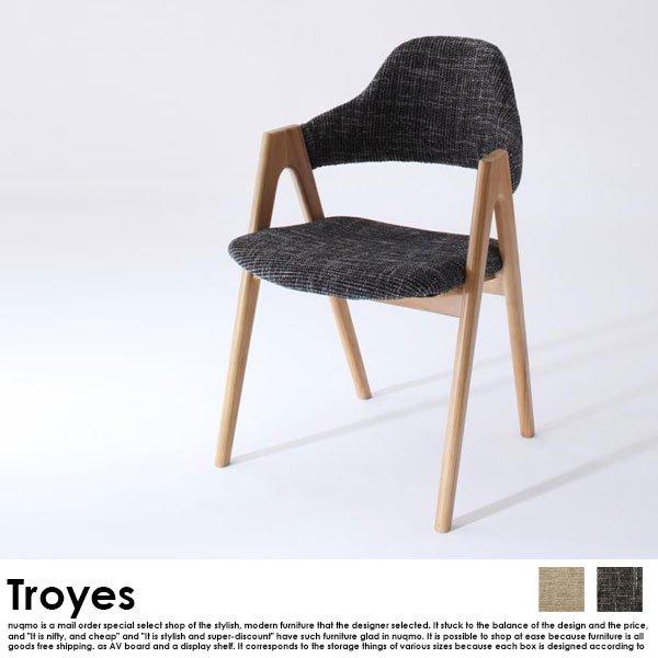 北欧デザインスライド伸長式ダイニングセット Troyes【トロア】5点セット(テーブル+チェア4脚)  の商品写真その3