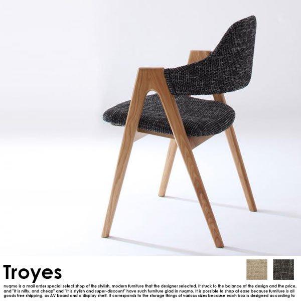 北欧デザインスライド伸長式ダイニングセット Troyes【トロア】5点セット(テーブル+チェア4脚)  の商品写真その4