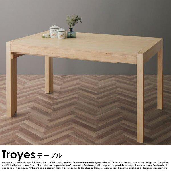 北欧デザインスライド伸長式ダイニングセット Troyes【トロア】5点セット(テーブル+チェア4脚)  の商品写真その5