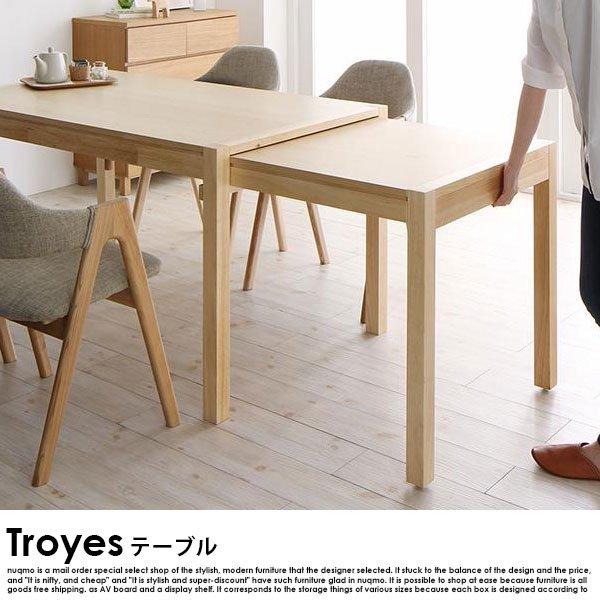 北欧デザインスライド伸長式ダイニングセット Troyes【トロア】5点セット(テーブル+チェア4脚)  の商品写真その6