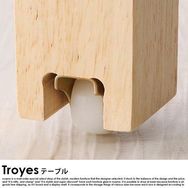 北欧デザインスライド伸長式ダイニングセット Troyes【トロア】6点セット(テーブル+チェア4脚+ベンチ1脚) の商品写真その10