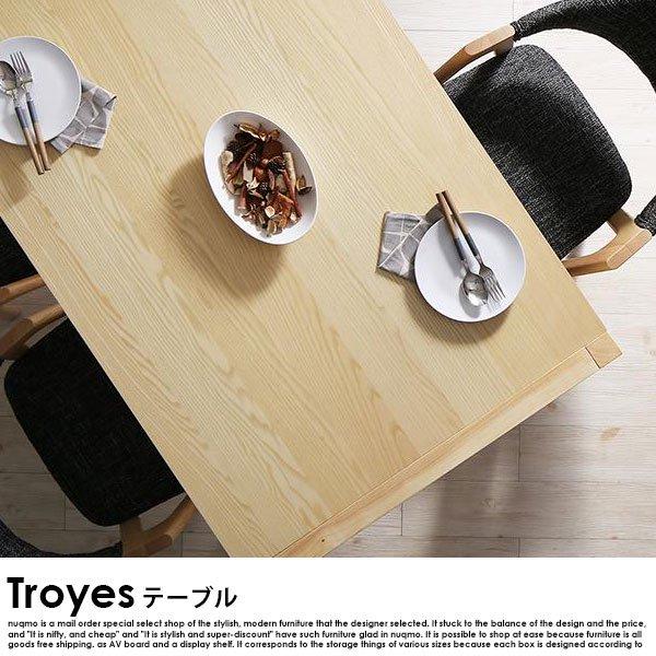 北欧デザインスライド伸長式ダイニングセット Troyes【トロア】6点セット(テーブル+チェア4脚+ベンチ1脚) の商品写真その11