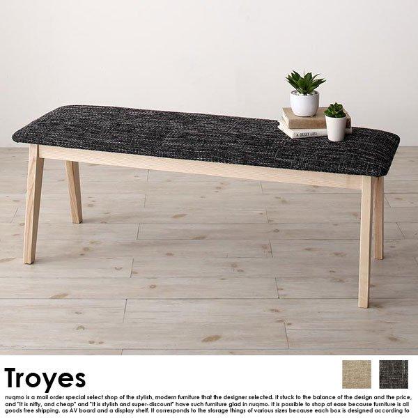 北欧デザインスライド伸長式ダイニングセット Troyes【トロア】6点セット(テーブル+チェア4脚+ベンチ1脚) の商品写真その5