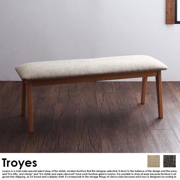 北欧デザインスライド伸長式ダイニングセット Troyes【トロア】6点セット(テーブル+チェア4脚+ベンチ1脚) の商品写真その6