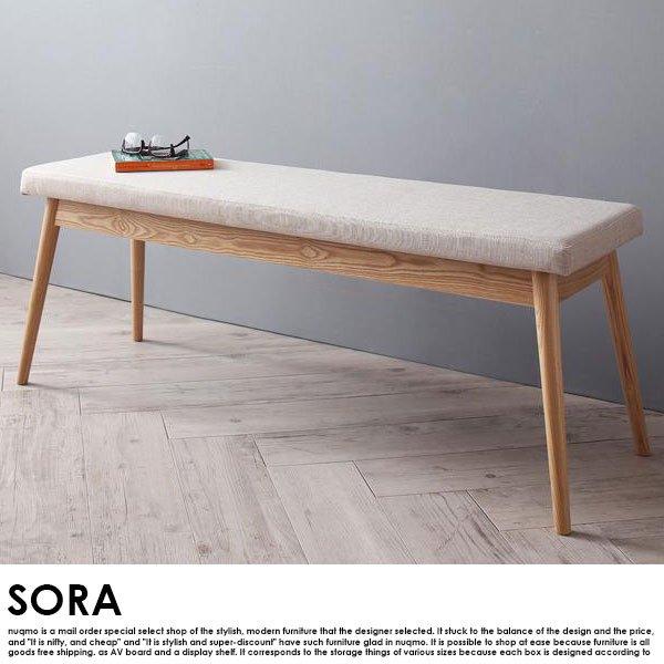 北欧デザインスライド伸長式ダイニングセット SORA【ソラ】6点セット(テーブル+チェア4脚+ベンチ1脚) の商品写真その3