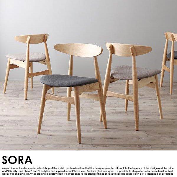 北欧デザインスライド伸長式ダイニングセット SORA【ソラ】6点セット(テーブル+チェア4脚+ソファベンチ1脚)の商品写真その1