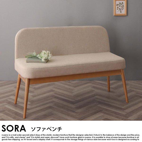 北欧デザインスライド伸長式ダイニングセット SORA【ソラ】6点セット(テーブル+チェア4脚+ソファベンチ1脚) の商品写真その3