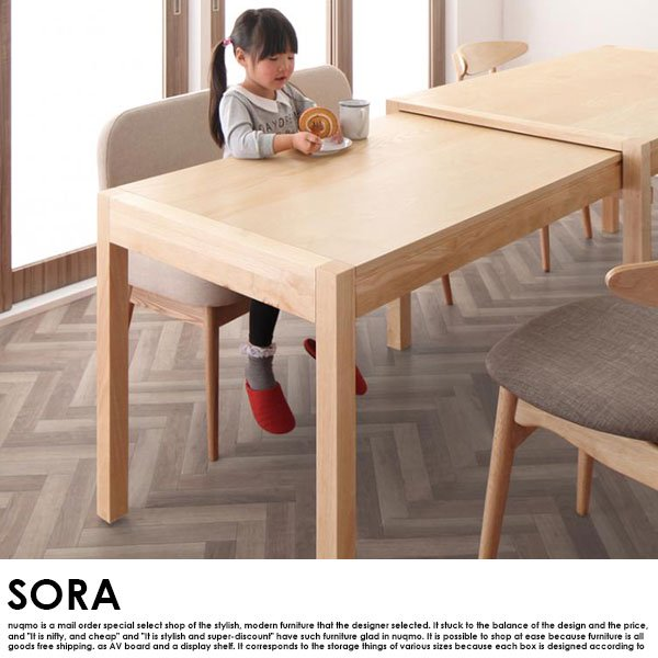 北欧デザインスライド伸長式ダイニングセット SORA【ソラ】6点セット(テーブル+チェア4脚+ソファベンチ1脚) の商品写真その9