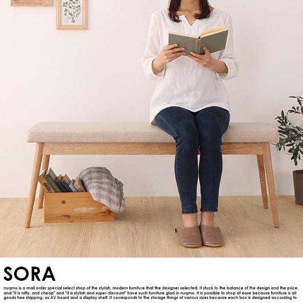 北欧デザインスライド伸長式ダイニングセット SORA【ソラ】8点セット(テーブル+チェア6脚+ベンチ1脚) の商品写真その4