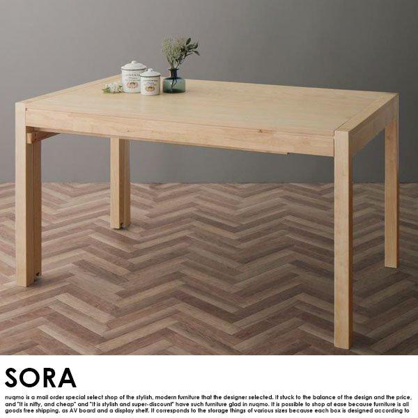 北欧デザインスライド伸長式ダイニングセット SORA【ソラ】8点セット(テーブル+チェア6脚+ベンチ1脚) の商品写真その5