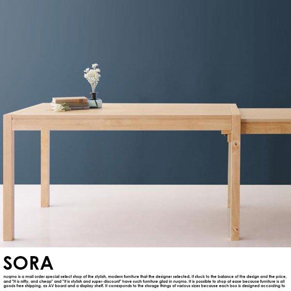 北欧デザインスライド伸長式ダイニングセット SORA【ソラ】8点セット(テーブル+チェア6脚+ベンチ1脚) の商品写真その6