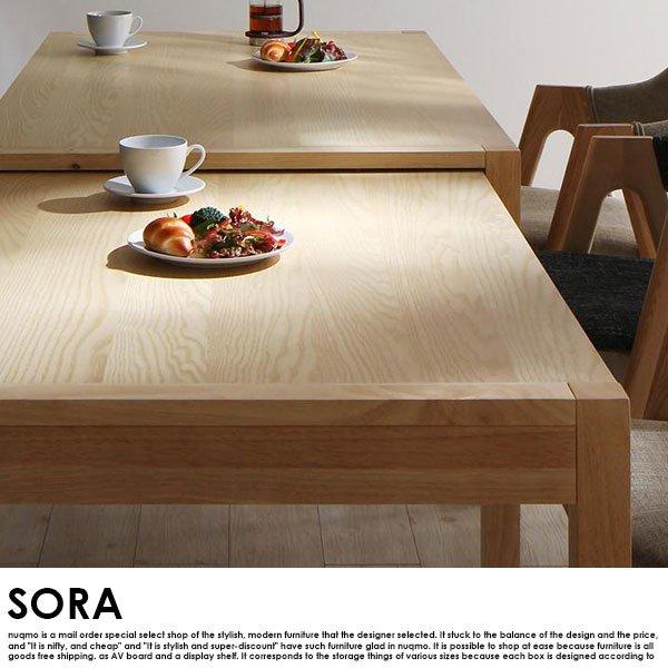 北欧デザインスライド伸長式ダイニングセット SORA【ソラ】8点セット(テーブル+チェア6脚+ベンチ1脚) の商品写真その8