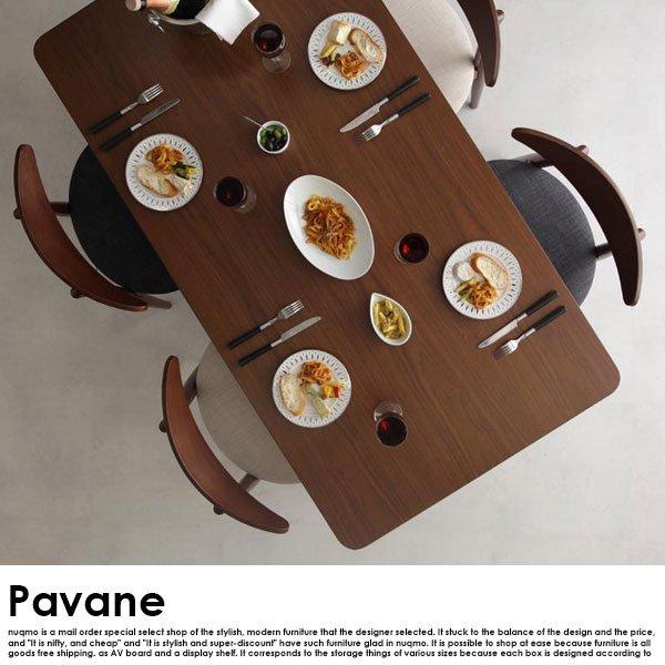 北欧ダイニング Pavane【パヴァーヌ】5点セット(テーブル+チェア4脚)W150 の商品写真その11