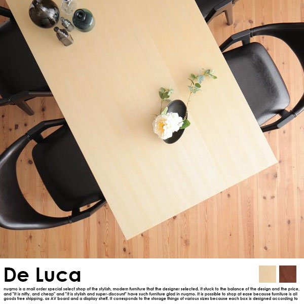 北欧ダイニング De Luca【デルーカ】5点セット(テーブル+チェア4脚)W150 の商品写真その10