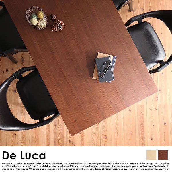 北欧ダイニング De Luca【デルーカ】5点セット(テーブル+チェア4脚)W150 の商品写真その11