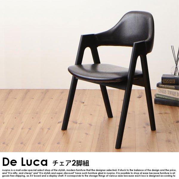 北欧ダイニング De Luca【デルーカ】5点セット(テーブル+チェア4脚)W150 の商品写真その3