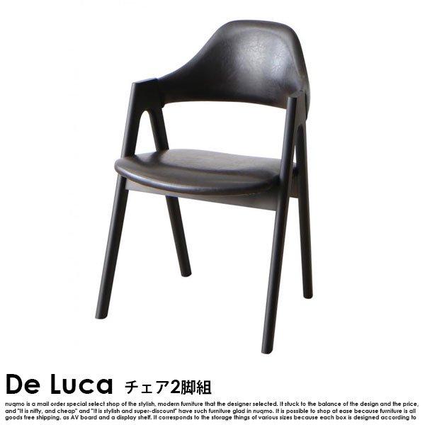 北欧ダイニング De Luca【デルーカ】5点セット(テーブル+チェア4脚)W150 の商品写真その5