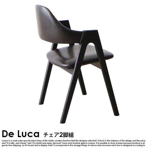 北欧ダイニング De Luca【デルーカ】5点セット(テーブル+チェア4脚)W150 の商品写真その6