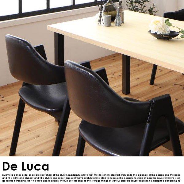 北欧ダイニング De Luca【デルーカ】5点セット(テーブル+チェア4脚)W150 の商品写真その7