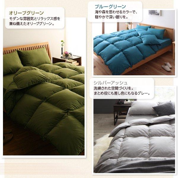 新20色羽根布団8点セット ベッドタイプ&和タイプ シングル の商品写真その10