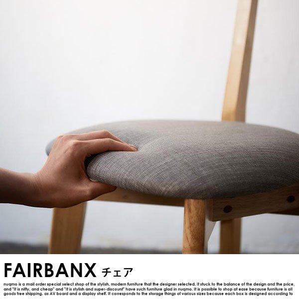 コンパクト北欧ダイニング FAIRBANX【フェアバンクス】4点セット(テーブル+チェア3脚)W68 の商品写真その5