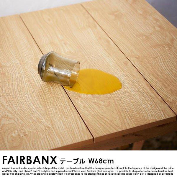 コンパクト北欧ダイニング FAIRBANX【フェアバンクス】4点セット(テーブル+チェア3脚)W68 の商品写真その8