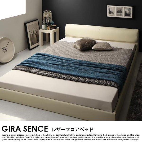 モダンデザインレザーローベッド GIRA SENCE【ギラセンス】ベッドフレームのみ シングルの商品写真大