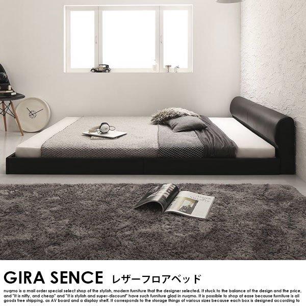 モダンデザインレザーローベッド GIRA SENCE【ギラセンス】ベッドフレームのみ シングル の商品写真その2
