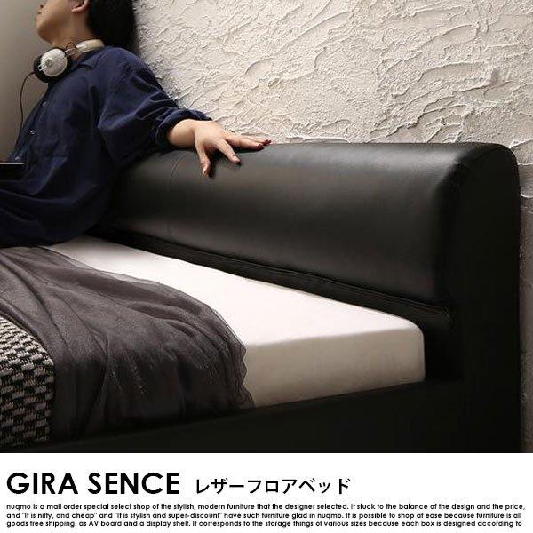 モダンデザインレザーローベッド GIRA SENCE【ギラセンス】ベッドフレームのみ シングル の商品写真その3