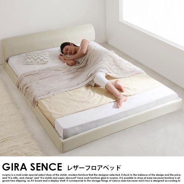 モダンデザインレザーローベッド GIRA SENCE【ギラセンス】ベッドフレームのみ シングル の商品写真その4