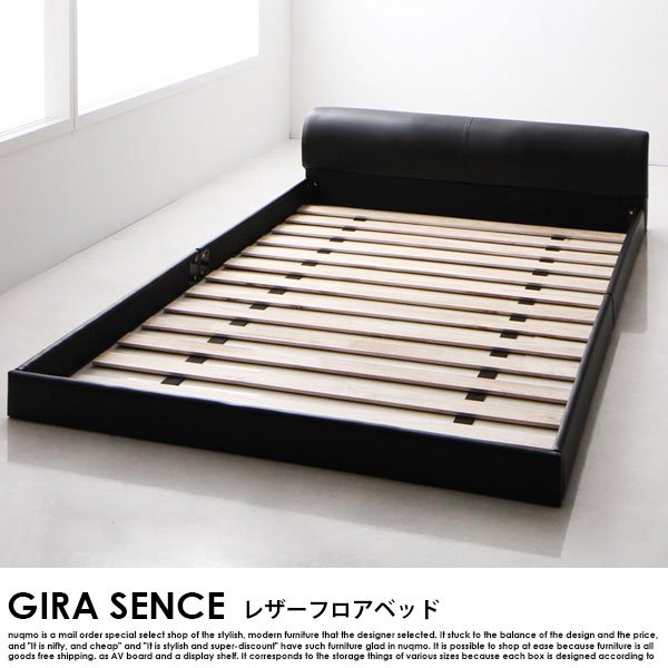 モダンデザインレザーローベッド GIRA SENCE【ギラセンス】ベッドフレームのみ シングル の商品写真その5