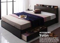 収納ベッド 照明付 Yuan【の商品写真
