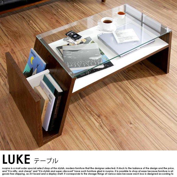 モダンデザインガラステーブル Luke【ルーク】【代引不可】SALEの商品写真大