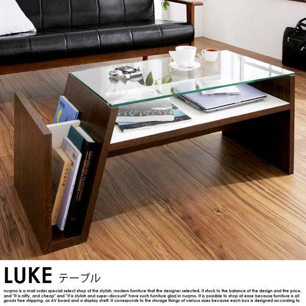 モダンデザインガラステーブル Luke【ルーク】【代引不可】SALEの商品写真その1