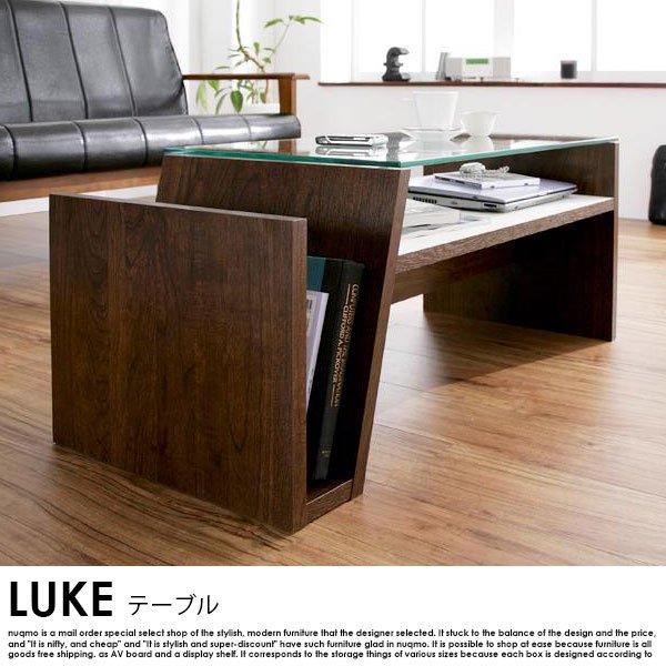 モダンデザインガラステーブル Luke【ルーク】【代引不可】SALE の商品写真その2