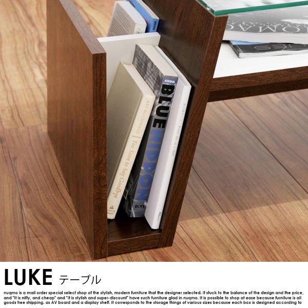 モダンデザインガラステーブル Luke【ルーク】【代引不可】SALE の商品写真その3
