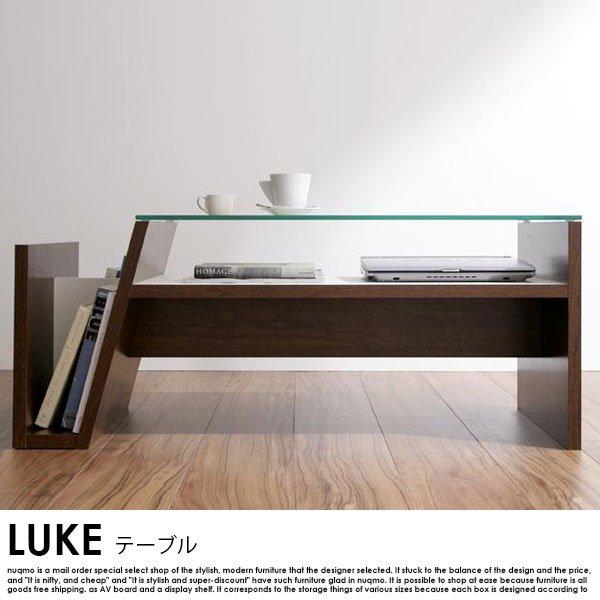 モダンデザインガラステーブル Luke【ルーク】【代引不可】SALE の商品写真その4