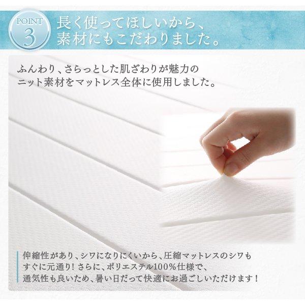 ベーシック脚付きマットレスベッド ボンネルコイルマットレス セミダブル 脚22cm の商品写真その4