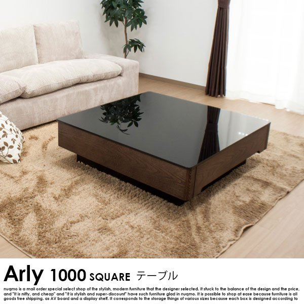 ラグジュアリーガラストップテーブル Arly(1000スクエアサイズ)の商品写真大