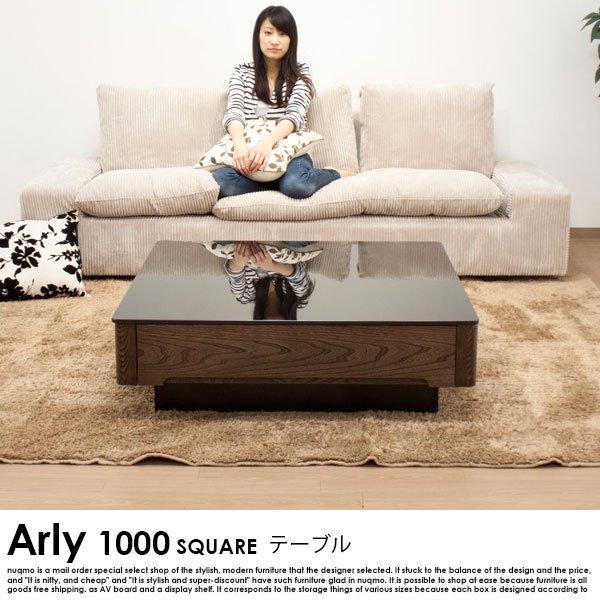 ラグジュアリーガラストップテーブル Arly(1000スクエアサイズ)の商品写真その1